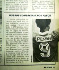 inter_pepsi_1982